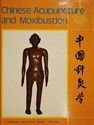 Picture of Chinese acupuncture and moxibustion