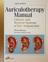 Εικόνα της Auriculotherapy manual